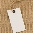 Burlap hessian sacking on white  — Stock Photo