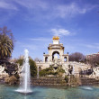 Cascada, Parc de la Ciutadella — Stock Photo