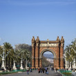 Arc de Triopmf — Stock Photo