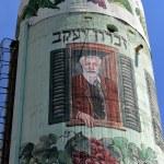 ������, ������: Israel Travel Photos Zichron Yaakov