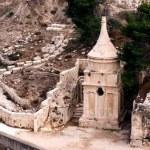 Travel Photos of Israel - Jerusalem — Stock Photo #12763940