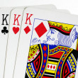 Royalty-Free Stock Photo: Four kings playing cards