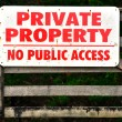 Private property — Stock Photo