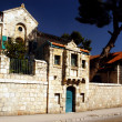 Tabor House in Jerusalem, Israel — Stock Photo