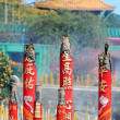 Gaint Chinese incense — Stock Photo