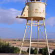 Guard tower — Stock Photo