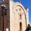 St. Vincent de Paul Monastery in Jerusalem. - Stock Photo