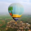 Hot Air Balloon Show  — Stock Photo