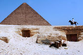 The Great Pyramids in Giza — Photo