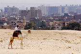 Egypt Travel Photos - Cairo — Stock Photo