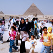 Stock Photo: the great pyramids in giza