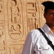 Stock Photo: EgyptiSecurity in Abu Simbel Temple