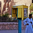 Stock Photo: Egypt Payphone System