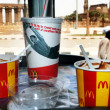 Stock Photo: McDonalds fast food restaurant in Egypt