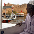Egypt Travel Photos - Aswan — Foto de stock #17331629
