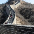 Stock Photo: Beijing-Great Wall of China