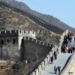 Beijing-Great Wall of China - Stock Photo