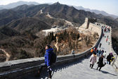 Beijing-Great Wall of China — Stock Photo