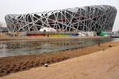 Beijing National Stadium — Stock Photo