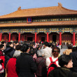 The Forbidden city in Beijing China — Stock Photo #18434463