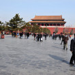 The Forbidden city in Beijing China — Stock Photo #18434505