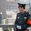 Stock Photo: Security in Beijing China
