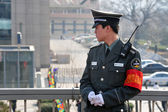 Security in Beijing China — Stock Photo