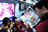 Veřejná doprava v Číně - Metro v Pekingu — Stock fotografie