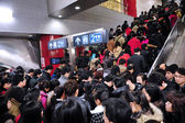 Public transportation in China - Beijing Subway — Stock Photo