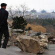 Jingshan Park in Beijing China - Stock Photo