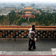 Jingshan Park in Beijing China — Stock Photo