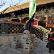 The Lama Temple in Beijing China — Stock Photo #18652287