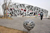 Beijing National Stadium in China — Stock Photo