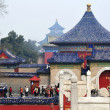 Temple of Heaven in Beijing China - Stock Photo