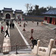 Temple of Heaven in Beijing China — Stock Photo #18697525