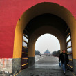 Temple of Heaven in Beijing China — Stock Photo #18697543