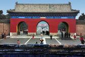 Templo do céu, em pequim na china — Fotografia Stock