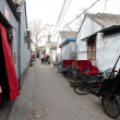 Hutong in Beijing China - Lizenzfreies Foto