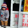One child policy in china - Stock Photo