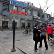 Hutong in Beijing China - Stock Photo