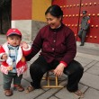 One child policy in china — Stock Photo