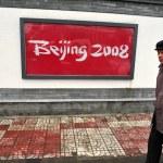 2008 Summer Olympics in Beijing China — Stock Photo #18810571
