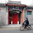 Bicycles In China - Stok fotoğraf