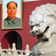 Mao Zedong - Tiananmen square Beijing China — Stock Photo