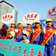 Stock Photo: Tolerance Day in Beijing China