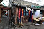 Hutong in Beijing China — Stock Photo