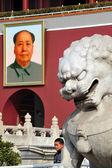 Mao Zedong - Tiananmen square Beijing China — Stock Photo