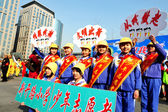 Tolerance Day in Beijing China — Stock Photo