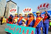 Tolerance Day in Beijing China — Stock Photo