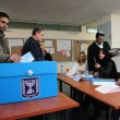 Stock Photo: Israels Parliamentary Elections Day